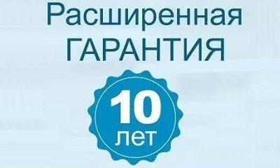 Расширенная гарантия на матрасы Промтекс Ориент Владивосток