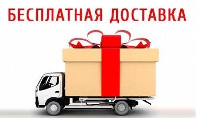 Доставка матрасов бесплатно Владивосток